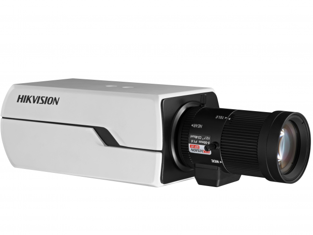 Hikvision DS-2CD2822F (B)