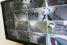 Видеонаблюдение, видеокамеры в Твери